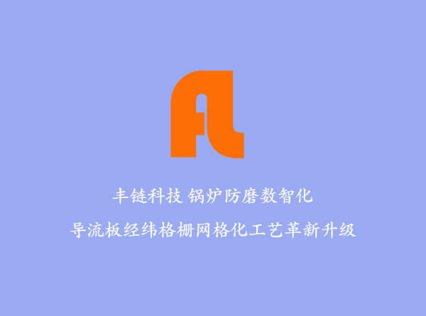2014年中国耐磨铸件行业壁垒简要